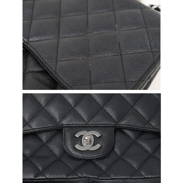 QUICK CASH SELL MY CHANEL BAG
